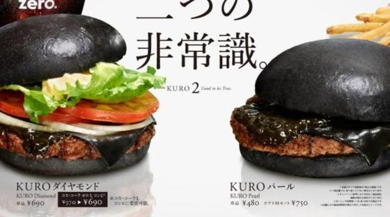 Black Burger Burger King vandewerk brand 560x312 A lesson about branding from the Kuro Burger.